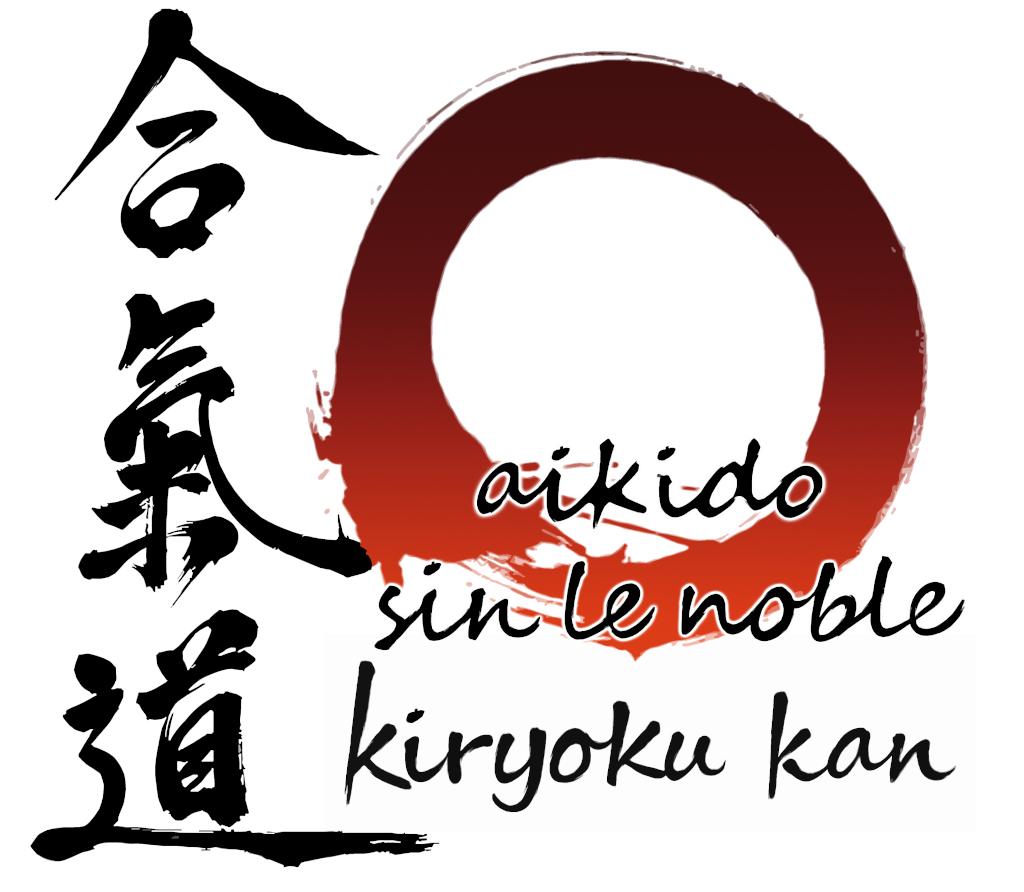 logo-aikido-sin-le-noble